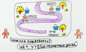 Почему в Гродно нужно создавать велоинфраструктуру, даже если ездят мало