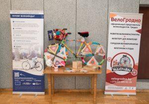 Как белорусские города продвигают велотранспорт?