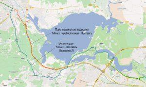 Предложения МВО по улучшению инфраструктуры на веломаршрутах в Минском районе