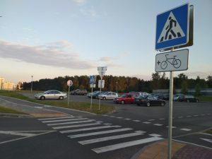Где в Гродно велосипедисты могут не спешиваться, пересекая проезжую часть?