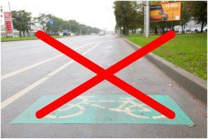 Велополоса на ул. Купалы в Бресте будет ликвидирована по инициативе ГАИ. ЗаВелоБрест против.