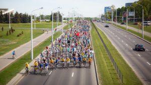Конкурс на поддержку деятельности на велосипедную тематику